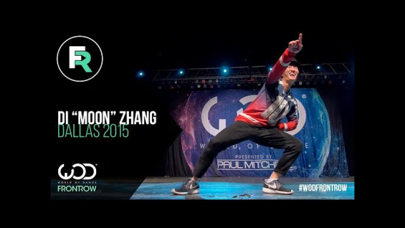 Di Moon Zhang | FRONTROW | World of Dance Dallas 2015 WODDALLAS2015