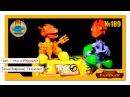 Обзор на забавных ТЕХНО динозавров от компании Технолог