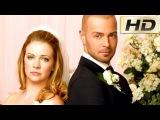 Фальшивая свадьба (2009) популярная американская комедия