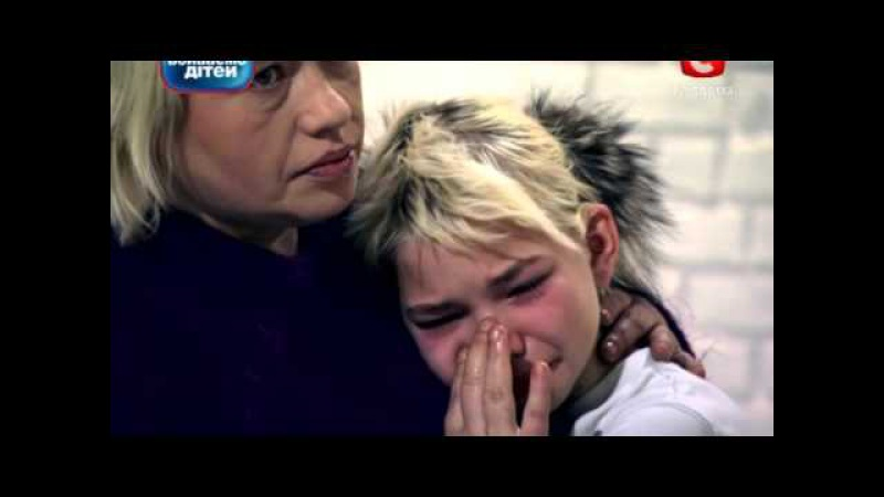 Дорогая мы убиваем детей 2 сезон 2 выпуск