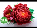 Канзаши мастер класс Цветы из лент Повязка на голову Пионы Канзаши Bandage for Kanzashi