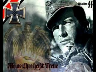 Дань 14 СС гренадерская дивизия (1-я Украинская)