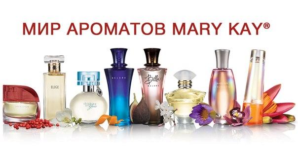 Мери кей парфюмерия