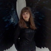 ВКонтакте Анна Хрулёва фотографии