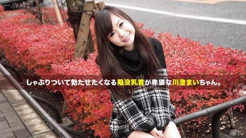 1pondo 091115_151 Mai Kawasumi