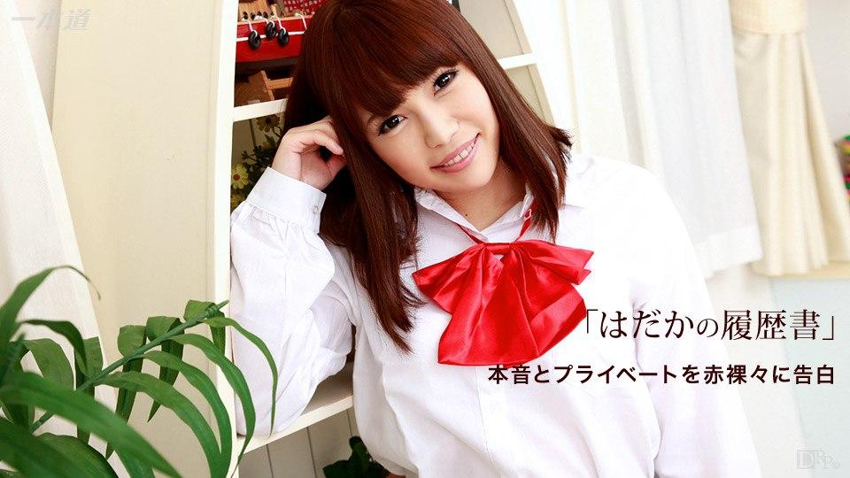 1pondo 092315_158 Yuri Sato