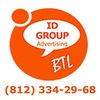 ID Group Advertising