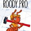Строительный портал ROODY.PRO