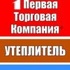 """ООО""""Первая Торговая Компания""""строительные матер"""
