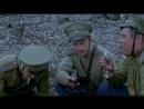 Тихий Дон (5 серия)