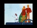 Мультфильм «Бременские музыканты» - Ничего на свете лучше нету (2-й вариант)