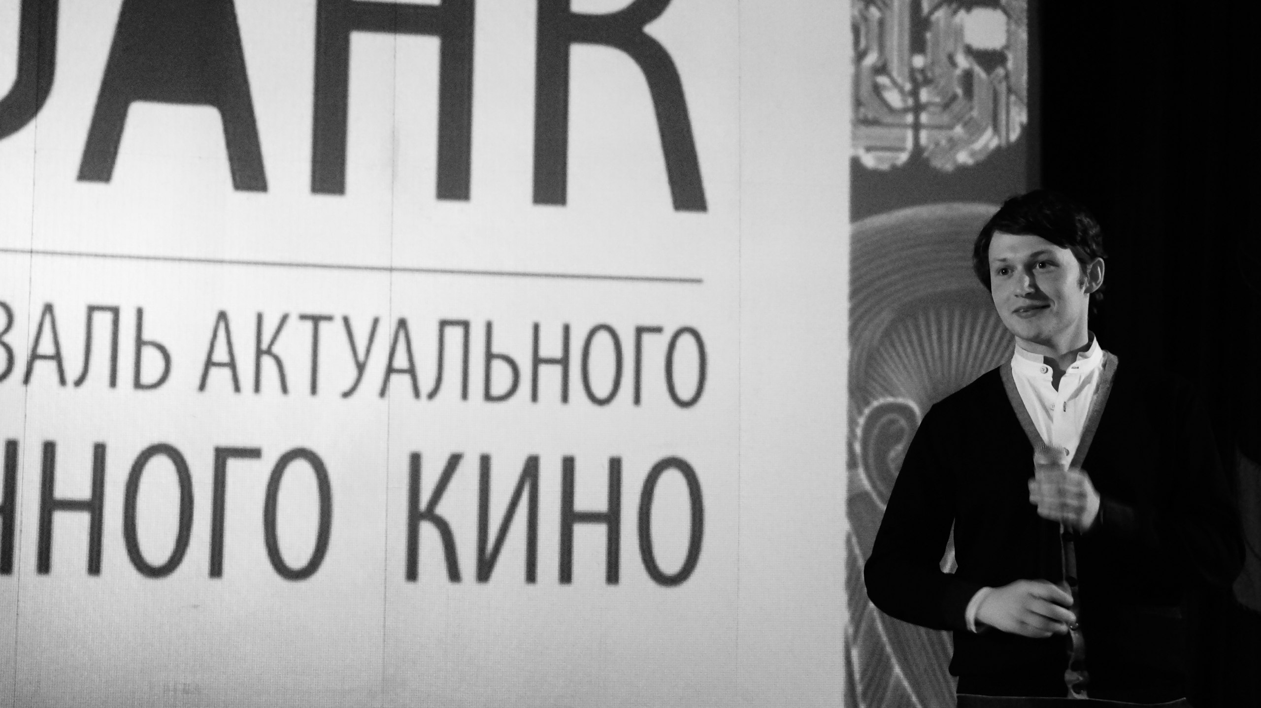Анатолий Кораблев эксперт Сыктывкар