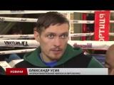 Видео: Александр Усик о Родригесе и  Князеве, как о самых сильных соперниках в своей карьере.