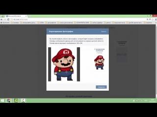 Как поздравить с 14 февраля через ВК от Марио и Луиджи