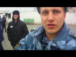 Эксклюзивное видео! Колония Строгий режим. ИК 9 Курск