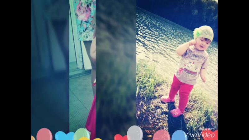 С днем рождения солнышко ***♥