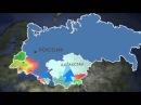 Истерика США и ЕС : Возрождение СССР