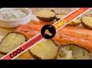 Как приготовить красную рыбу на углях, лосось по-фински на доске без мангала. Лоймулохи - Loimulohi