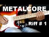 Урок на электрогитаре  Как играть крутой гитарный риф в стиле Металкор