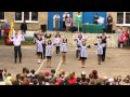 Флешмоб 11 А 1 сентября 2014 школа №10 г. Щелково-7