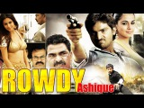 Rowdy Ashique 2015 - South Dubbed Hindi Movies 2015 Full Movie | Shraddha, Vaibhav