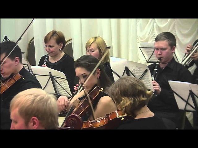 Э. Эльгар Концерт для виолончели с оркестром