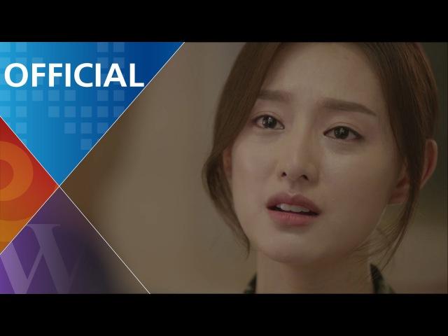 DAVICHI(다비치) - This Love(이 사랑) l 태양의 후예 OST Part.3