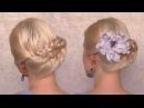 Праздничная/вечерняя/свадебная прическа с плетением на средние и длинные волос