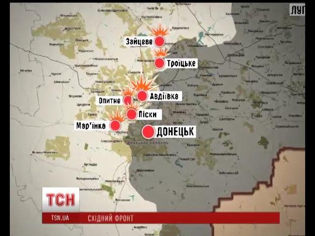 Найгарячішою точкою на мапі АТО залишається Авдіївка. 11.03.2016. Украина.