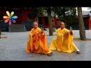 Секрет продления молодости и долголетия тибетских монахов Все буде добре Выпуск 696 от 29 10 15