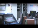 Рейс MH 17  Прерванный полет 2014 Документальный фильм Аркадия Мамонтова © ВГТРК