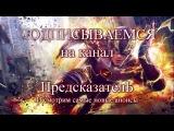 Флэш 2 сезон 16 серия - The Flash 2*16 Русское промо, дата выхода, описание серии