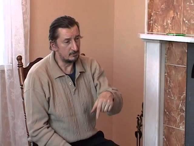 Неслучайные встречи. Александр Лыков. Часть 2
