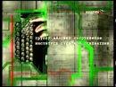 Секретные проекты Психотронное оружие