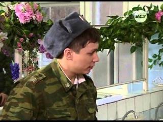 Солдаты Дембельский альбом-2, серия 2: Сержант Кобрин, о дедовщине в армии