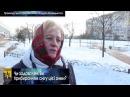 Соцопитування чи задоволені Ви прибиранням снігу цієї зими