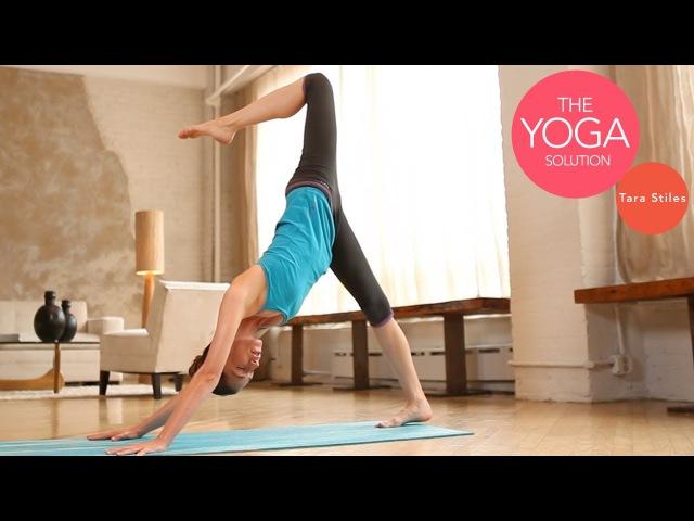 Flexibility Flow Routine | Advanced Yoga With Tara Stiles