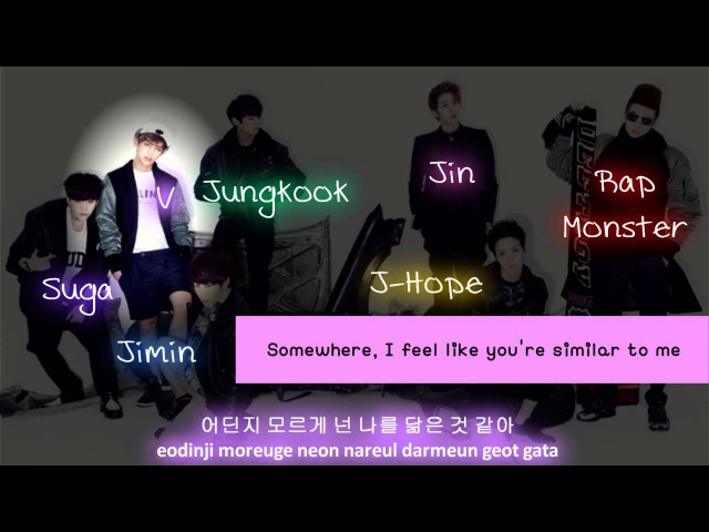 BTS (Bangtan Boys) Look Here [Eng Sub Romanization Hangul] HD