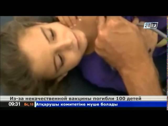 Погибли 100 детей из за некачественной прививки от кори