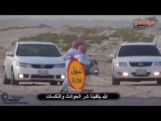Арабы дрифтуют, разбивая машины и себя в хлам! Новинка 2015 HD Video2