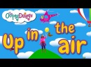 Up in the air - childrens lullaby - sky, clouds, planes, butterflies and more by The Oopsy Daisys