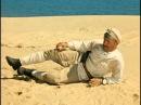 Белое солнце пустыни (White Sun of the Desert) Госпожа удача