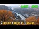 Nature &amp life in Ukraine. UNDP GEF. Small Grants Programme