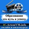 Индивидуальные курсы 1С:Бухгалтерия по РФ
