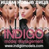 INDIGO MODEL MANAGEMENT