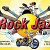 Rock Jazz Cafe (Красноярск)