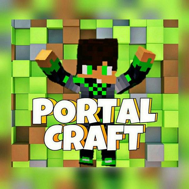 Portal Craft