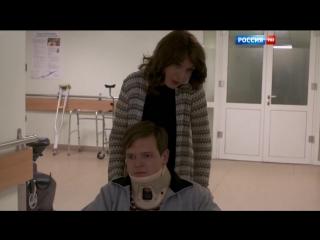 Потрясающая Жизненная Русская Мелодрама про любовь-Будущее совершенное 2015 HD Качество! Новинка!