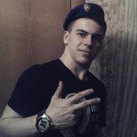 Симон Александр