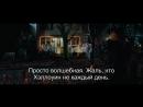 Кошелёк или жизнь  Trick 'r Treat (2007) (английский с субтитрами)